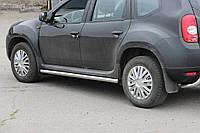 Боковые пороги  Dacia Duster 2010- /Ø60,без проступей
