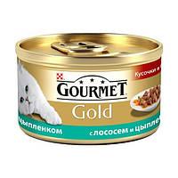 Gourmet Gold (Гурмет Голд) кусочки в подливке с лососем и цыпленком -  85г