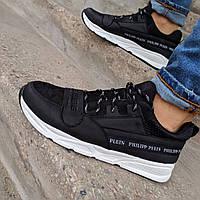 Philipp Plein мужские кожаные кроссовки (кеды) мужская обувь , полностью натуральная кожа