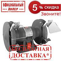 Точильный станок Энергомаш ТС-60127 (0.23 кВт, 125 мм)   скидка 5%   звоните
