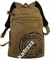 Городской рюкзак из холста. Женский мужской рюкзак