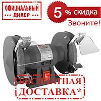 Точильный станок Энергомаш ТС-60152 (0.28 кВт, 125 мм) | скидка 5% | звоните