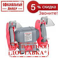 Точильный станок Энергомаш ТС-60176 (0.4 кВт, 175 мм) | скидка 5% | звоните