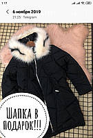 Зимняя женская теплая куртка, пуховик,качество отличное+шапка в подарок,см.фото