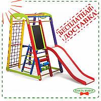 Детский спортивный комплекс для дома Кроха 1+3