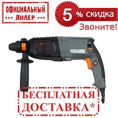 Прямой перфоратор Энергомаш ПЕ-2526 (1.2 кВт, 3 Дж)   скидка 5%   звоните