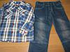 Детский джинсовый костюм с рубашкой для мальчика  110см  Турция
