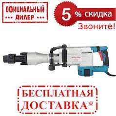 Молоток отбойный Энергомаш ПЕ-25190П (Бетонолом) | скидка 5% | звоните