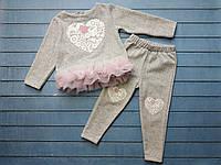 Детский костюм с фатином Heart для девочки (размер 26, 28, 30)