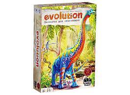 Настольная игра Эволюция. Биология для начинающих