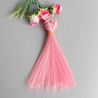Волосы Парик для кукол Розовый 15x100 см