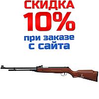 Винтовка пневматическая Air Rifle B1-1