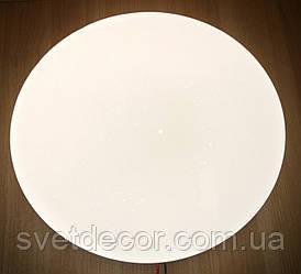 Светодиодный LED Светильник Videx 24W Настенно Потолочный Круглый 4100К Звездное небо