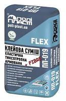 Клеевая смесь ПП-019 FLEX эластичная тиксотропная армированная фиброволокном, 25 кг (белый)