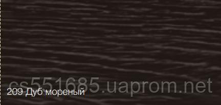 209 Дуб морёный - плинтус напольный с кабель каналом 55 мм  коллекции Комфорт Идеал