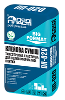 Клеевая смесь ПП-020 BIG FORMAT тиксотропная эластичная для крупноформатной плитки, 25 кг (белый)