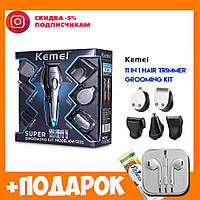 Триммер универсальный Kemei KM-5031 11 в 1 встроенный литевый аккумулятор 600 мАч