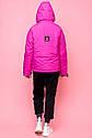 Демисезонная двухсторонняя куртка для девочки подростка vkd-24 Размеры 134 140 164, фото 7