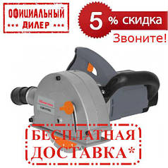Штроборез Энергомаш УШМ-8150Ш | скидка 5% | звоните