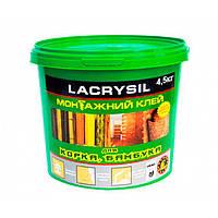 Клей для пробки и бамбука Lacrisil прозрачный 4,5 кг