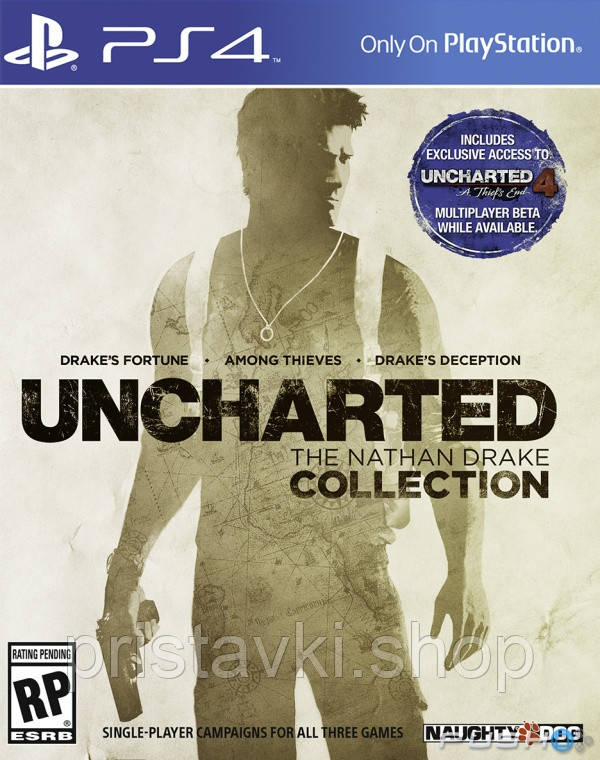 Uncharted Collection PS4 \ PS5 3 в 1