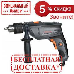 Дрель электрическая ударная Энергомаш ДУ-21900   скидка 5%   звоните