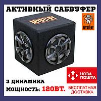 Активний Сабвуфер Mystery MBB-655A 3 динаміка