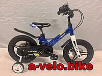 Велосипед детский Profi LMG14231  Hunter