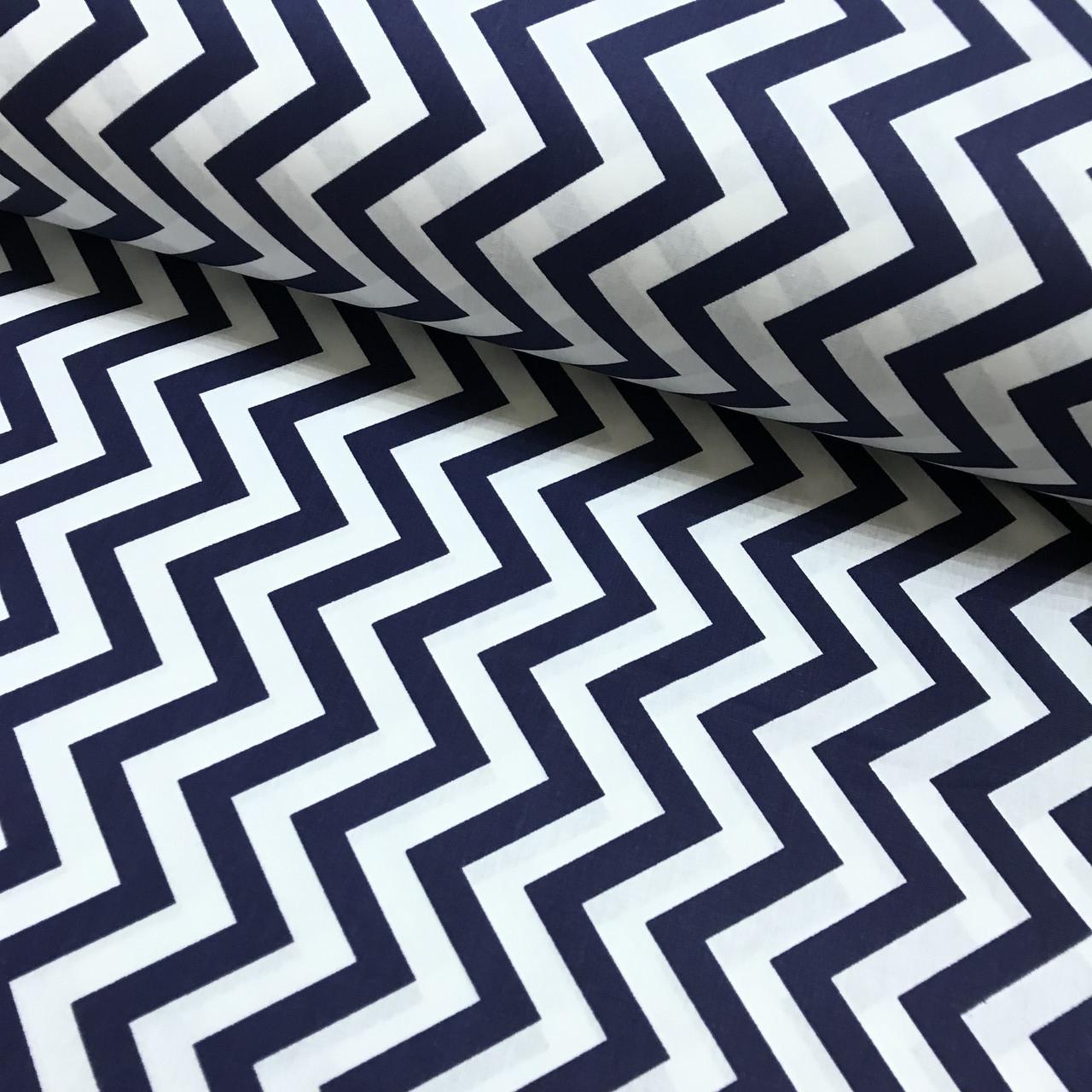 Ткань поплин зигзаг синий на белом (ТУРЦИЯ шир. 2,4 м) ОТРЕЗ (3*2.4) УЦЕНКА