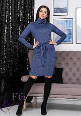 Синє офісне теплу сукню під горло за поясом і кишенями великий розмір ангора, фото 2