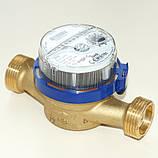 Счетчик холодной воды Ду20 Powogaz JS 4,0 SMART+, фото 3