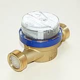 Счетчик холодной воды Ду20 Powogaz JS 4,0 SMART+, фото 5
