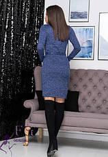Синє офісне теплу сукню під горло за поясом і кишенями великий розмір ангора, фото 3