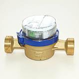 Счетчик холодной воды Ду15 Powogaz JS 1,6 SMART+, фото 2