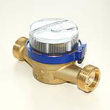 Счетчик холодной воды Ду15 Powogaz JS 1,6 SMART+, фото 6