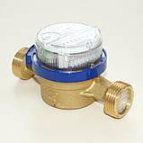 Счетчик холодной воды Ду15 Powogaz JS 1,6 SMART+, фото 5