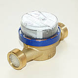 Счетчик холодной воды Ду15 Powogaz JS 1,6 SMART+, фото 8