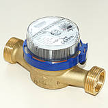 Счетчик холодной воды Ду15 Powogaz JS 1,6 SMART+, фото 10