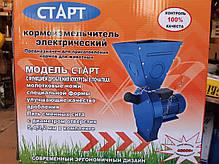 Зернодробилка (кормоизмельчитель) СТАРТ 4.5 кВт, 3500 оборотов, бункер 10 л, фото 3