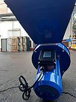 Зернодробилка (кормоизмельчитель) СТАРТ 4.5 кВт, 3500 оборотов, бункер 10 л, фото 2