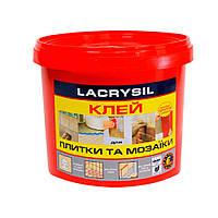 Клей для мозаики и плитки Lacrisil бежевый 8 кг