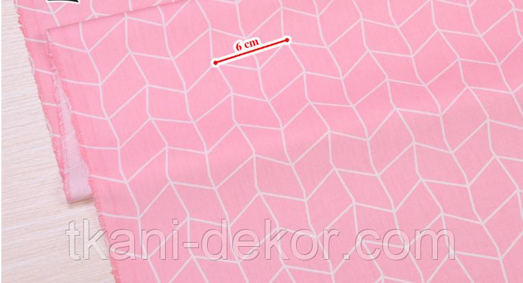 Сатин (хлопковая ткань) розовая геометрия (85*160)