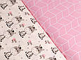 Сатин (хлопковая ткань) розовая геометрия (85*160), фото 3