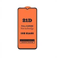 Защитное стекло 21D Full Glue для ZTE Blade V10 Vita черное 0,3 мм в упаковке