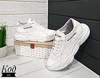 Кроссовки из натур кожи Код 215 бел фл