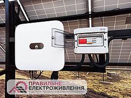 Мережева СЕС 17 кВт у м. Хоростків 3