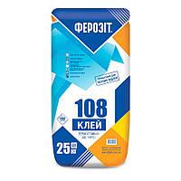 Клей для плитки Ферозит термостойкий 108 25 кг