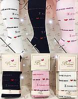Колготки хлопковые для девочек р.5-6 лет (110-116 см) Belino 5489618730006