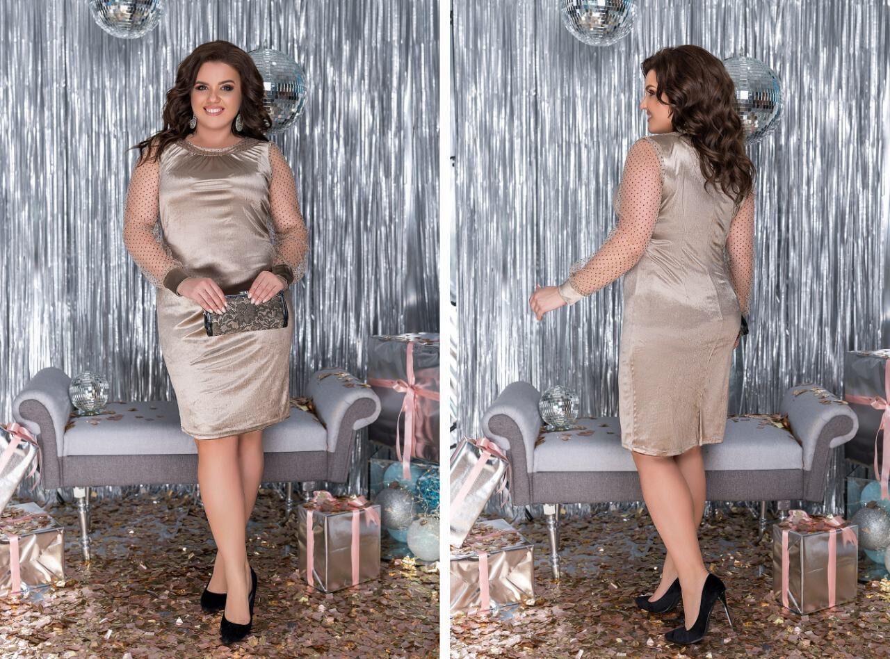 """Шикарное женское платье из """"Королевского"""" Бархата 50, 52, 54, 56 размер батал"""
