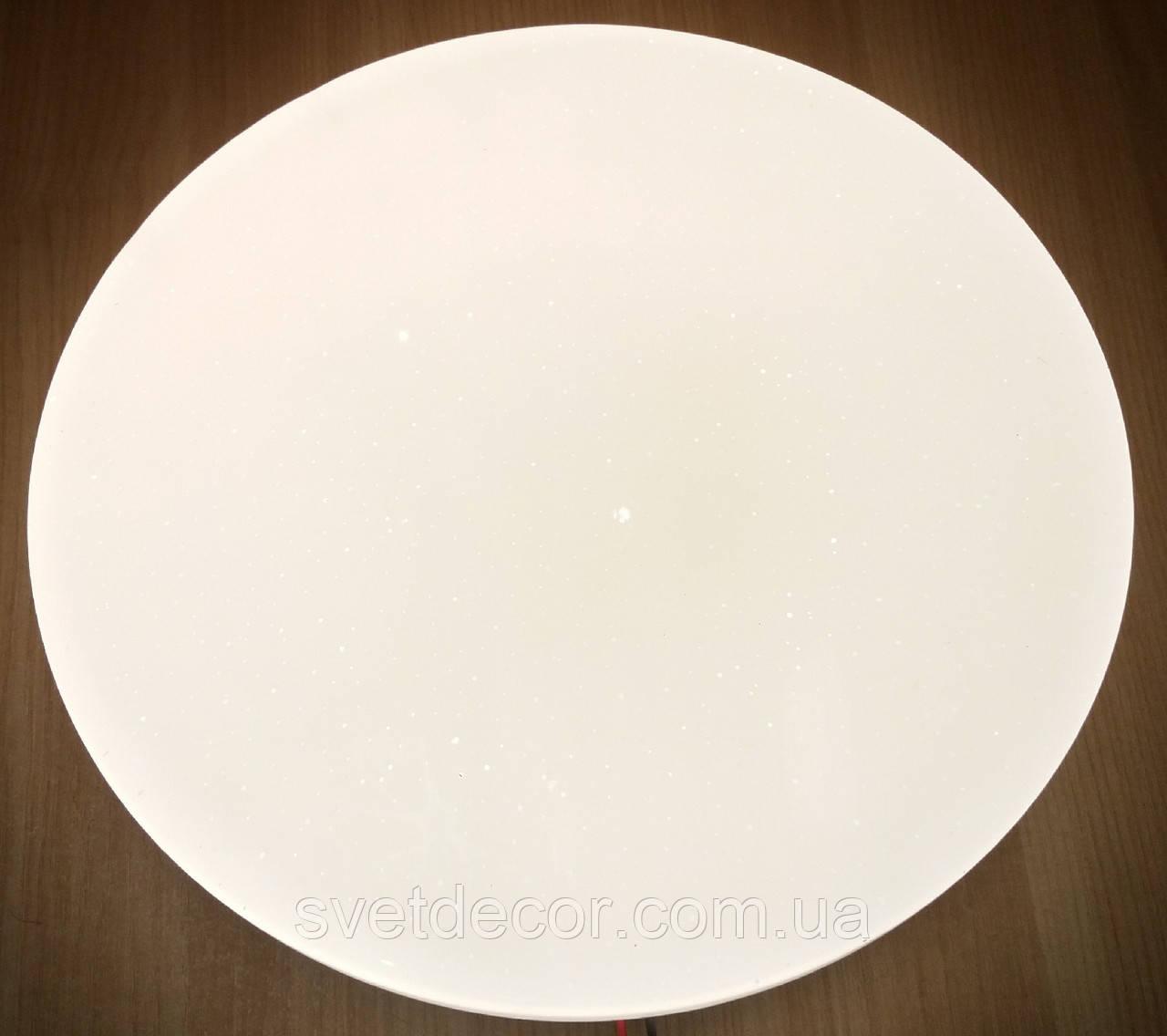 Светодиодный LED Светильник Videx 48W Настенно Потолочный Круглый 4100К Звездное небо